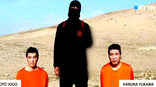 '일본인 인질 1명만 살해'…IS의 전략 수정?
