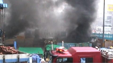 종각역 공사장 화재…종로 뒤덮은 '검은 연기'