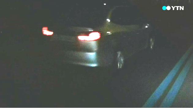 한밤중 고속도로 달리는 차량에 '유리병 투척'