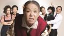 '헬머니' 메인포스터 공개…욕할매 김수미가 온다