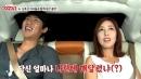 슈·임효성 '오마베' 합류…김정민 부부 하차