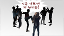 '기분 나쁘게 쳐다본다' 난투극 벌인 중학생