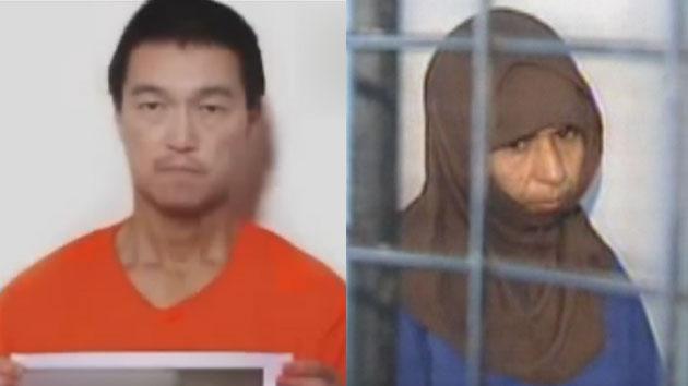 [속보] 日 인질 석방 유력…사형수와 '맞교환'