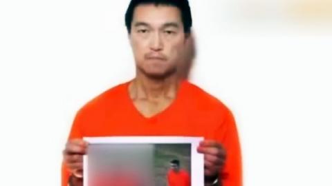 테러범·일본인 인질 교환 제의 시한 지나