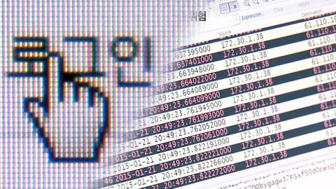[단독] 제주항공·AK몰 등, 개인정보 유출 '위험'