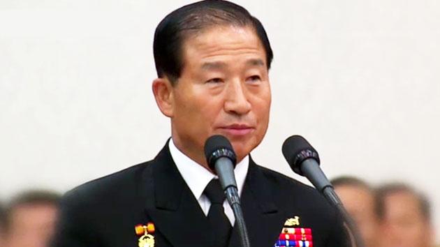[속보] 정옥근 전 해군참모총장 체포