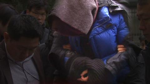 청와대 협박범의 수상한 손모양…'일베' 논란