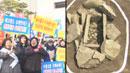 유적 보존 vs 지역 개발…레고랜드 조성 논란