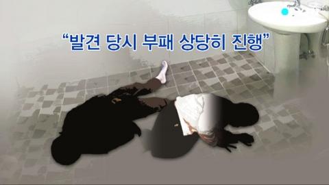 치매 노모와 장애 아들의 '외로운 죽음'