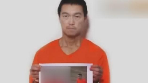 [속보] IS, '일본인 인질 고토 참수 주장' 영상 올려