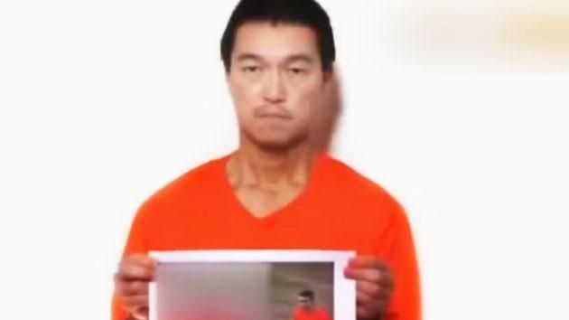 IS, '일본인 인질 고토 참수 주장' 영상 올려