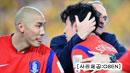 슈틸리케 믿음의 리더쉽…한국축구 희망 밝혀