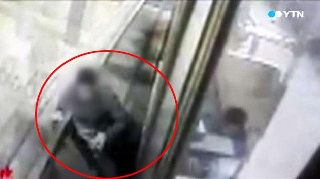 버스에 발목 끼인 중학생…50m 끌려가 중상