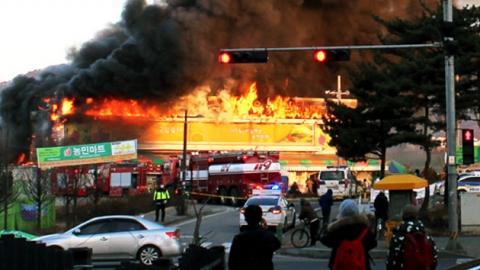 경기도 양주 마트에서 큰불…2명 사상