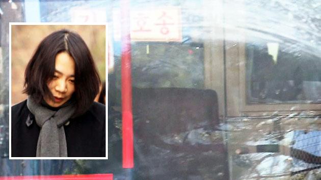'땅콩회항' 오늘 결심공판…검찰 구형은?