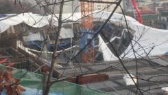 [제보영상] 사당체육관 공사장 천장 붕괴