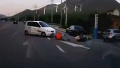 도로 위 얌체 운전