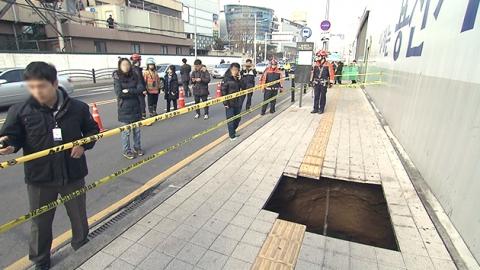 """""""노후 하수관, 1km에 한 곳 싱크홀 우려있다"""""""