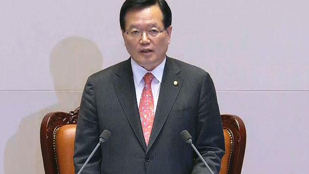 [속보] '김영란법' 국회 본회의 통과