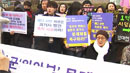 """""""셔먼은 사과하라"""" 규탄 목소리 잇따라"""