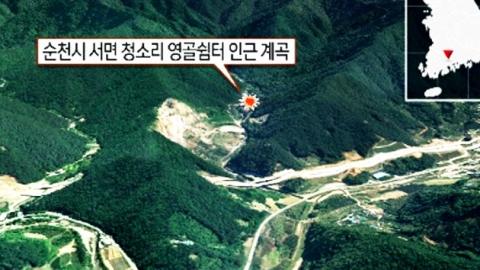 사흘전 실종된 50대 男 3명…숨진 채 발견