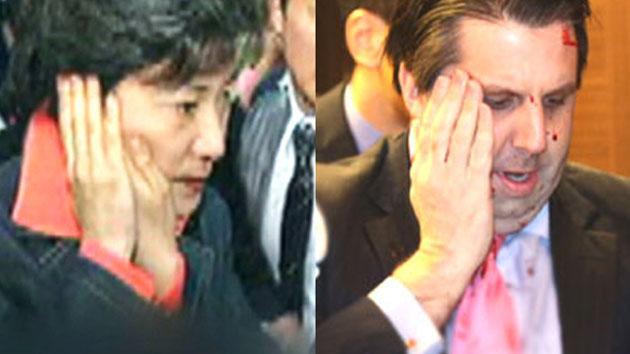朴 대통령-리퍼트 대사 '흉기 테러' 데자뷰