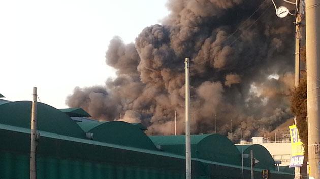 [속보] 안산 반월공단 대형 화재…1명 부상