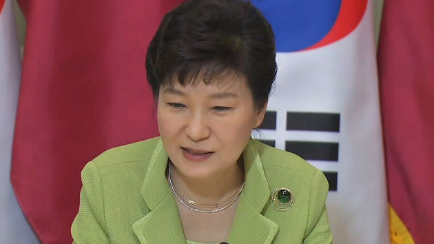 박근혜 대통령, 경제사절단과 순방 성과 논의