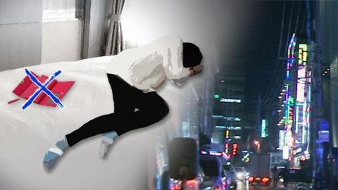 20대 추정 여성 모텔에서 숨져…경찰 조사