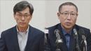 """北 """"김정은 암살 모의한 남한 간첩 2명 체포"""""""