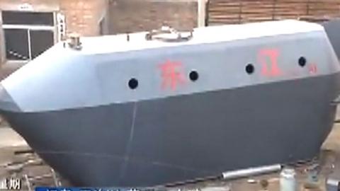 중국 농부가 만든 잠수정 '거의 마무리 단계'