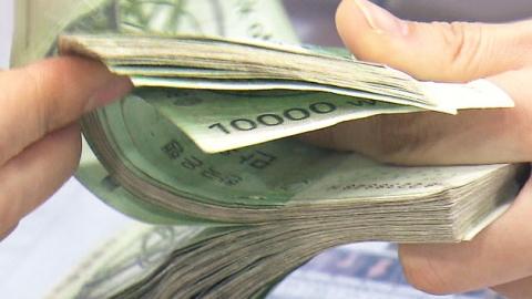 안심대출 20조 원 추가…오늘부터 5일 동안 신청