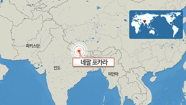 [단독] 네팔 승합차·버스 충돌…한국인 3명 사망