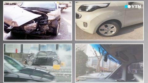 교통사고 현장 사진, 어떻게 찍어야 할까?