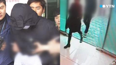 '조건만남 피해 여성 3명'…피해자 더 있나?