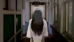 [한컷뉴스] 폐교 활용, '공포 체험'이 최선입니까?