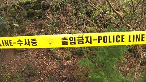 제주 야산서 50대 여성 살해된 채 발견