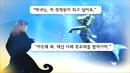 """""""내 이야기네?"""" 직장인의 비애 담은 '사축동화'"""