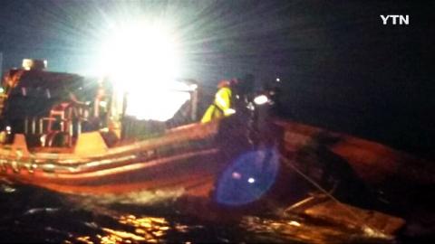 조업하던 어선, 화재로 침몰…선원 모두 구조