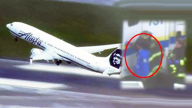 """""""깜빡 잠들었다가""""…화물칸에 갇혀 비행한 직원"""