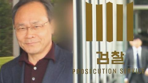 증거인멸 의혹 확인…이번주 핵심 참고인 소환