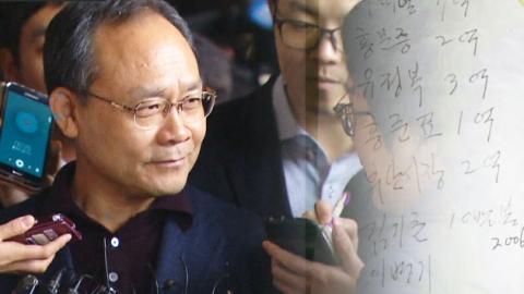 '입체적 복원' 총력전…핵심 참고인 이번 주 소환