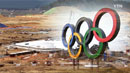 동계올림픽 조형물 설치…낭비 논란
