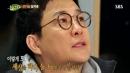 """김성주 """"아버지 파킨슨병 투병…마음 쫓긴다"""""""