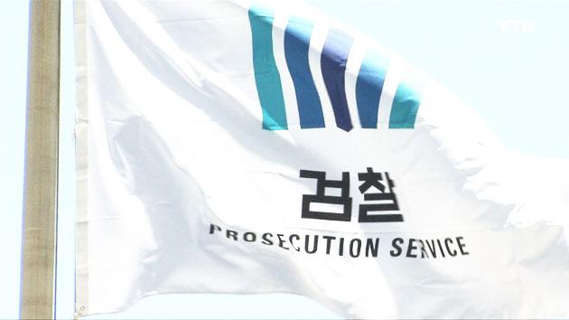 """[속보] """"박준호 前 상무 연락 계속 안되고 있다"""""""
