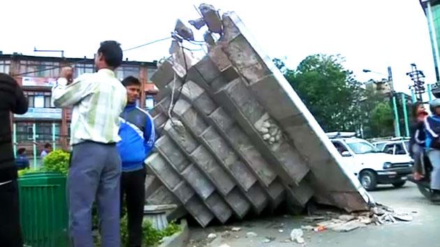 네팔 동부 규모 7.9 강진…이 시각 현지 상황은?