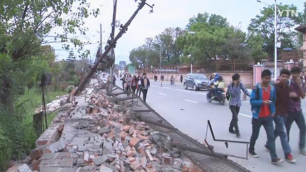 네팔 규모 7.8 강진, 현지인이 말하는 현재 상황은?