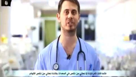 """""""의사들이여, IS로 오라"""" 호주 출신 의사 IS 홍보"""