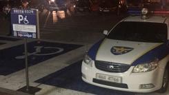 '단속은 누가?' 장애인 구역에 세워진 경찰차