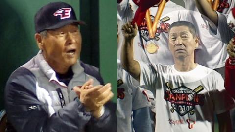 '물개 박수' 김성근…달라진 야구 감독들